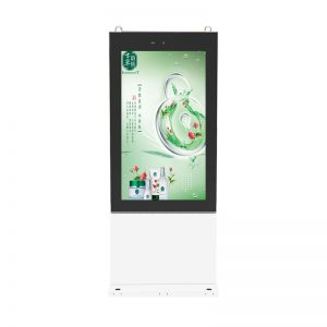Digital Signage Display Outdoor Electronic Signs Prices