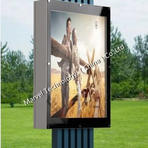 Outdoor High-light Waterproof LCD Advertising Display