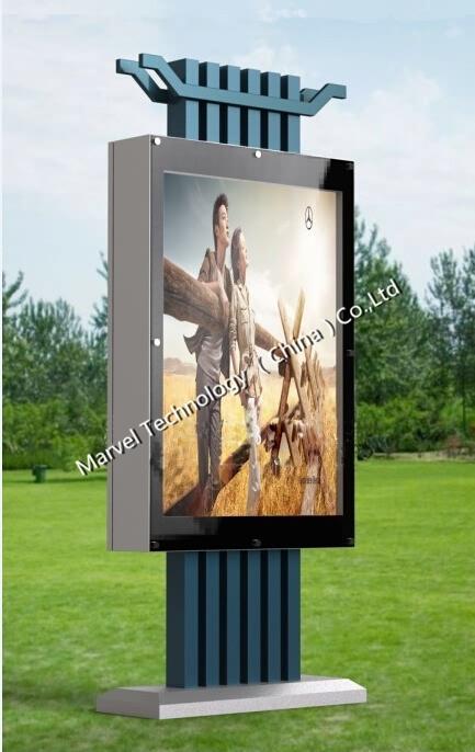 Outdoor High-light Waterproof LCD Advertising Display
