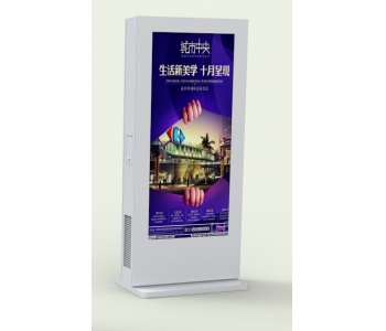 Stand Alone Waterproof Digital Signage Outdoor Displays