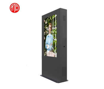 Stand Alone Waterproof LCD Outdoor Digital Screen